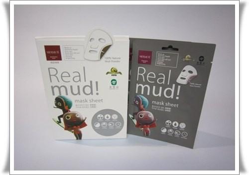 Real mud mask 韓國創新免洗海泥深層清潔滋潤面膜