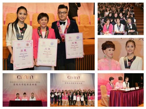 IPCA及香港化妝品配方師學會與CICA結盟(12月7日)