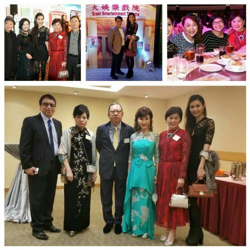 香港化妆品配方師學會會長劉姵琪博士出席香港化妆品同業協會週年晚宴