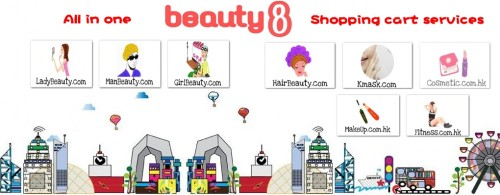 ❈Beauty8 Online Shop Web Group System❈  美容,化妝品聯網購物站@WebGroup